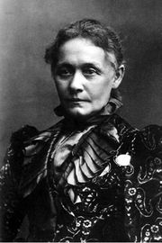 Agathe Backer-Grøndahl (1847 - 1907)
