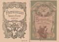TN-Cover Pages from Pastourelles.jpg