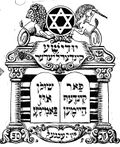 Engel Jewish childrens songs SJM 1929 cov.jpg