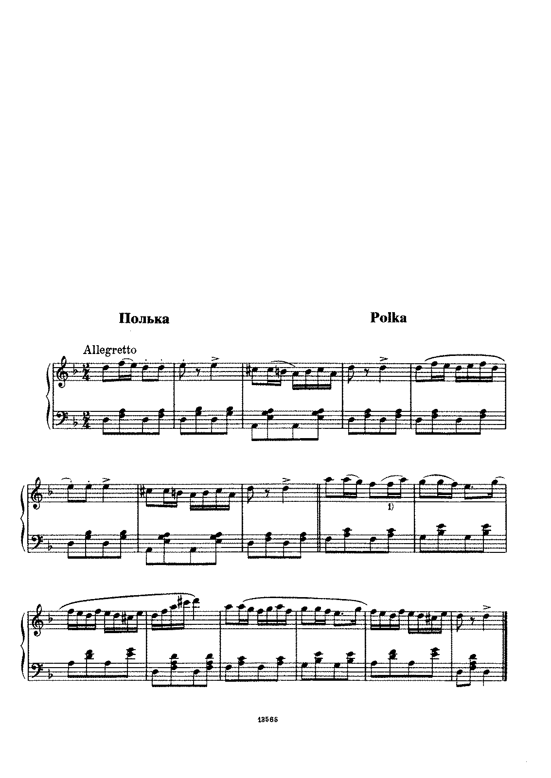 Glinka - Polka in D minor.pdf
