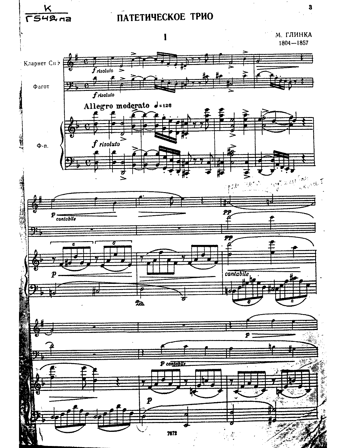 -Clarinet Institute- Glinka Trio Piano.pdf