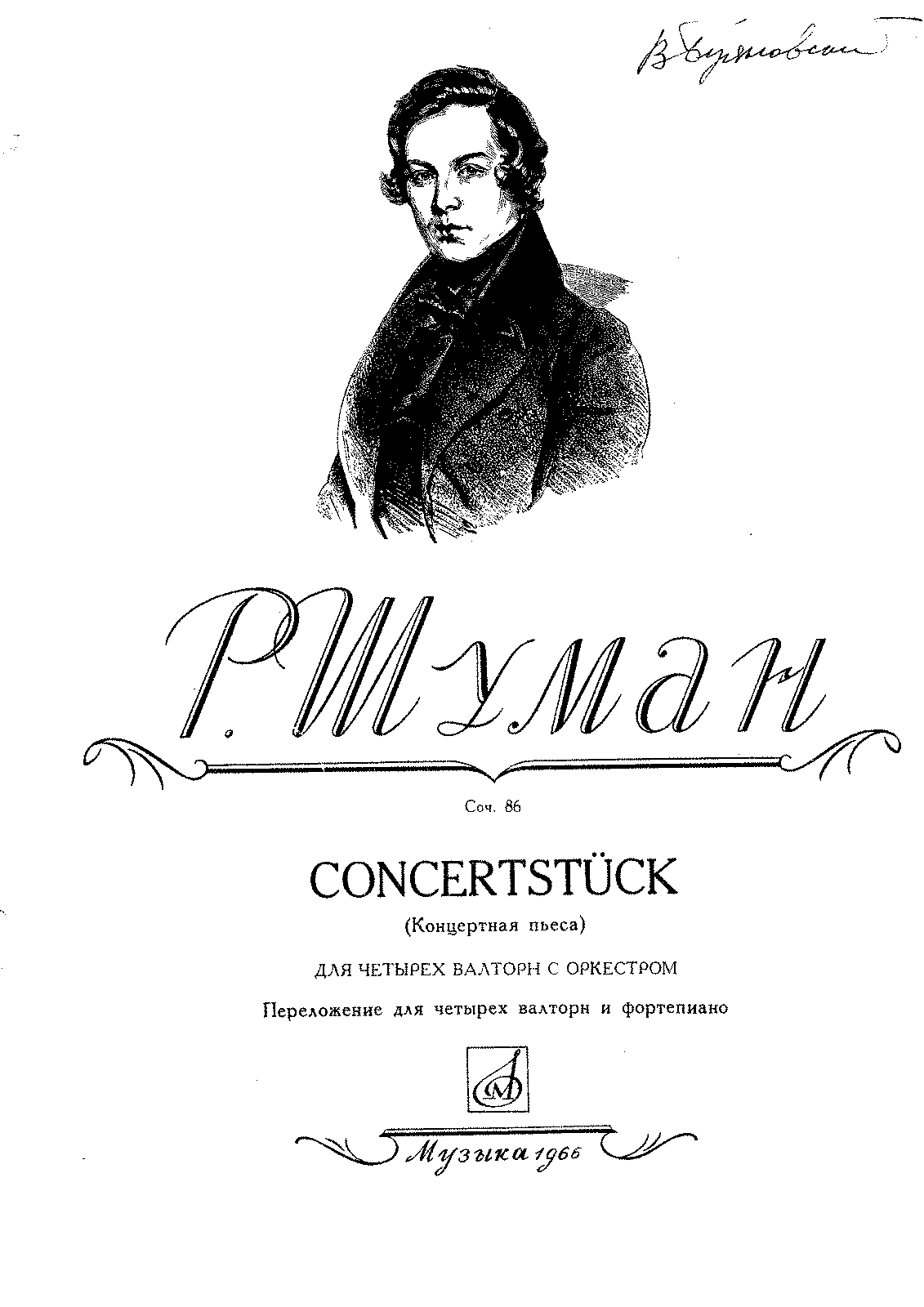 PMLP48530-Concertpiece for Four Horns and Orchestra, Op.86 (Schumann, Robert)-piano part.pdf