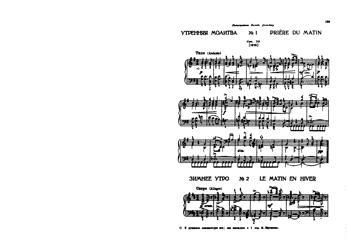 PMLP19418-Tchaik TH141.pdf