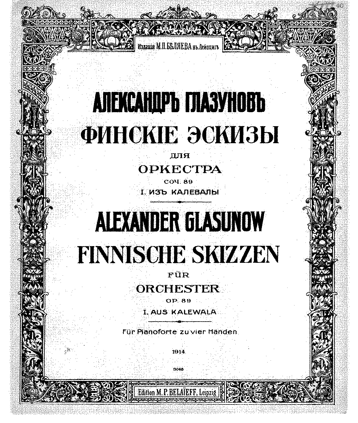 Glazunov - Op.89 - Finnish Sketches in E major for orchestra (4H).pdf