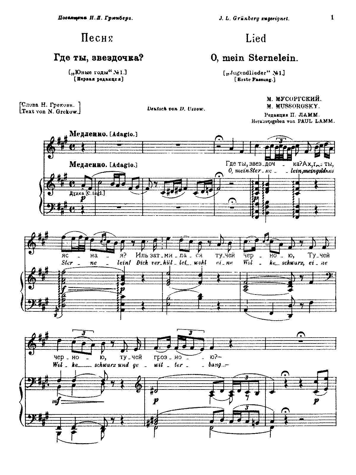 PMLP118774-Where Are You Little Star (1st version).pdf
