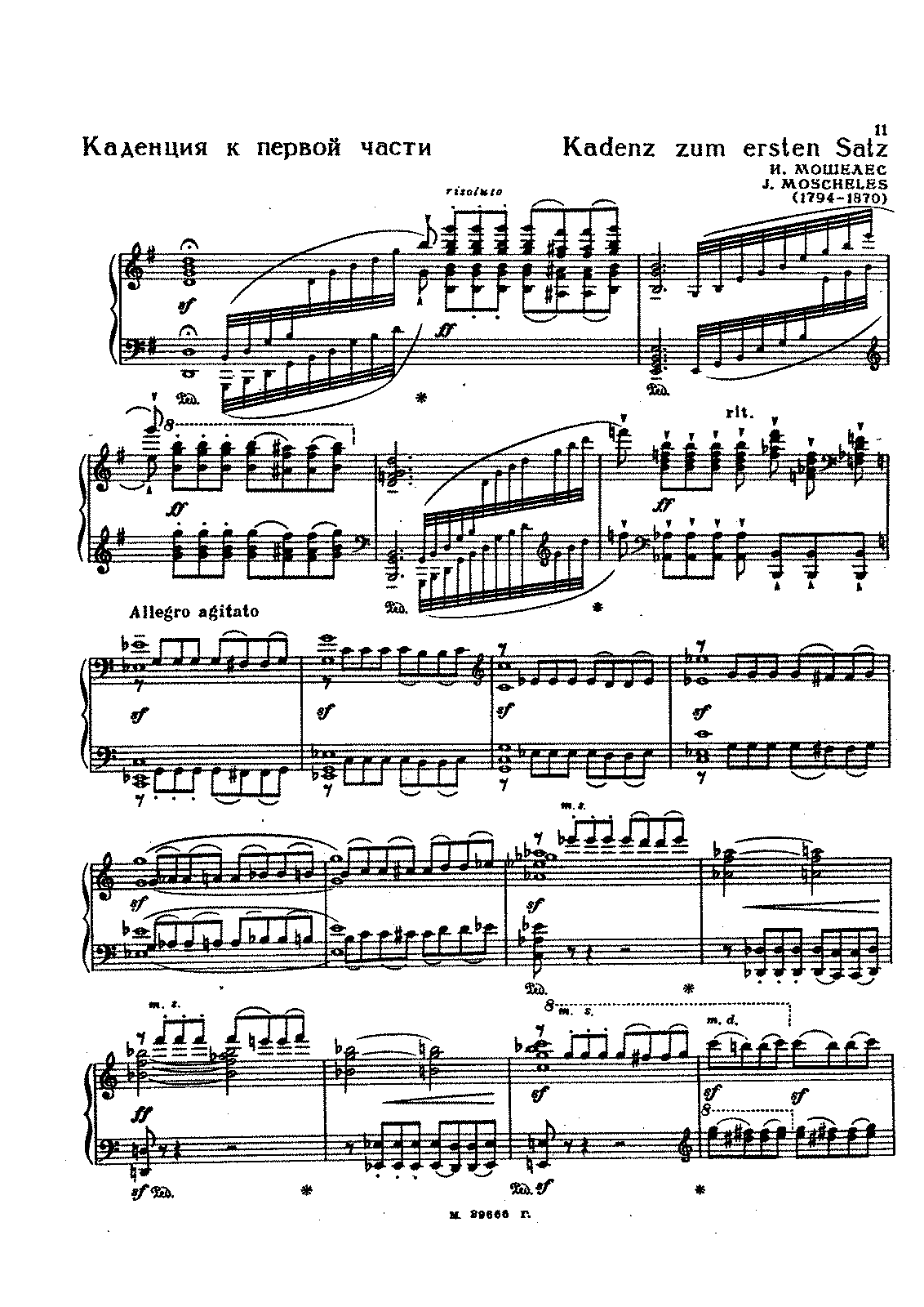 Beethoven-Moscheles Cadenza for Concerto -4 in G.pdf
