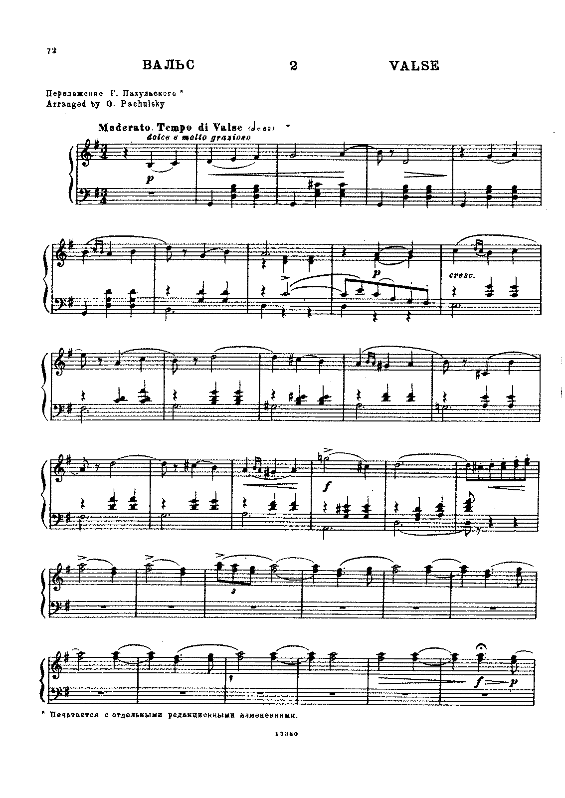 Tchaikovsky - Serenade for String Orchestra - II. Valse (Arr. for piano by G. Pachulsky).pdf