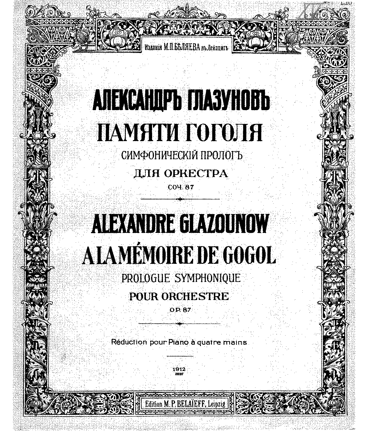 Glazunov - Op.87 - To the Memory of Gogol, symphonic prologue in C major (4H).pdf