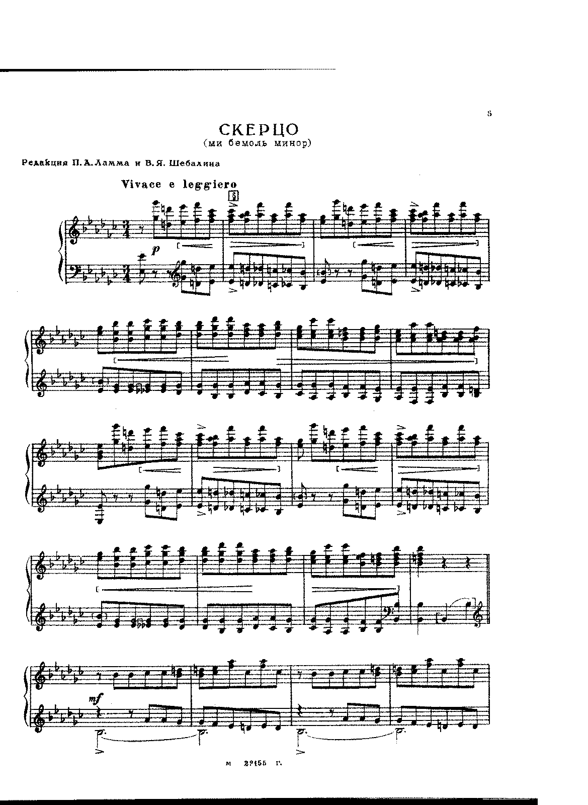 Taneyev - Posth - Scherzo in Eb minor.pdf
