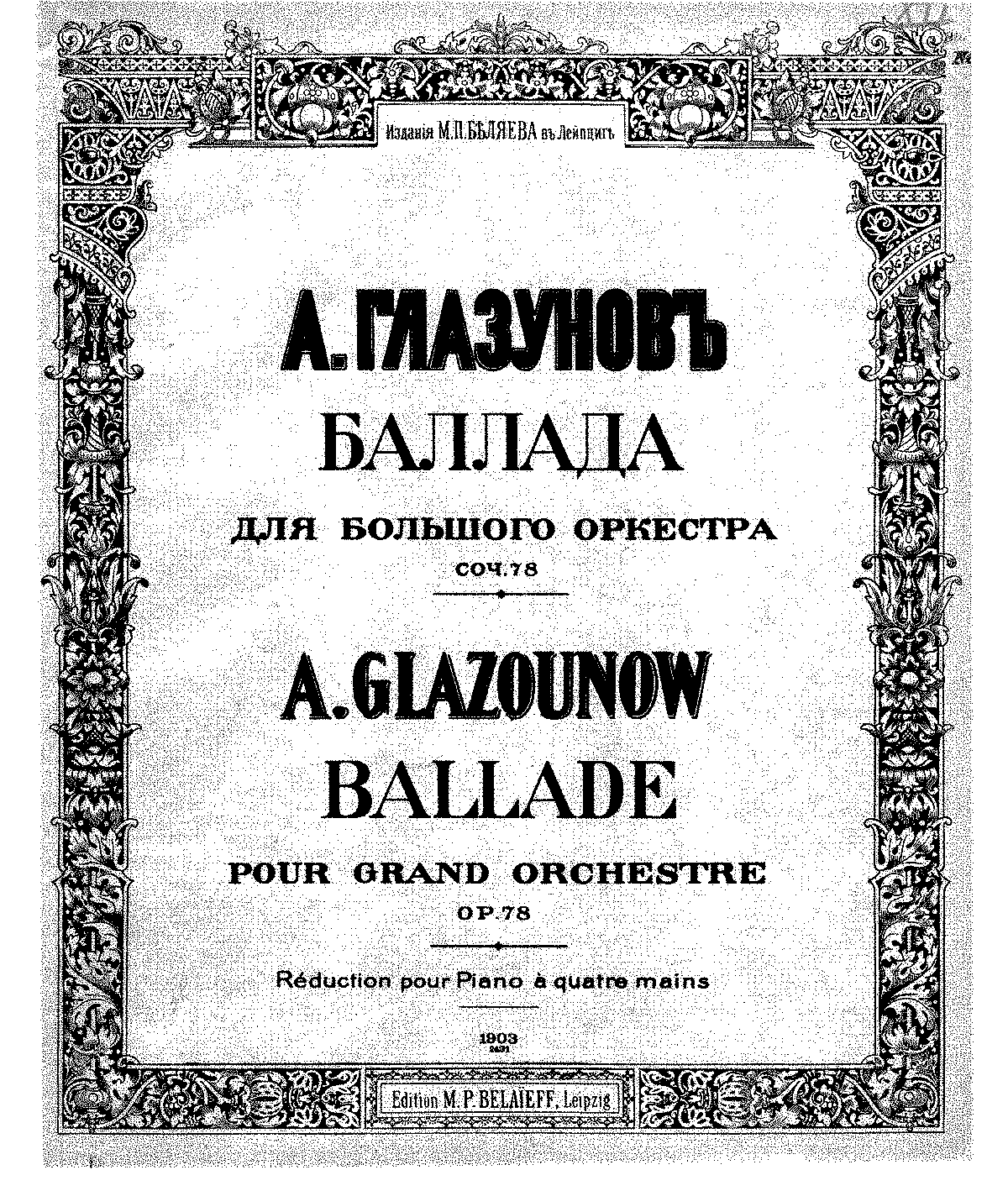 Glazunov - Op.78 - Ballade in F major for orchestra (4H).pdf