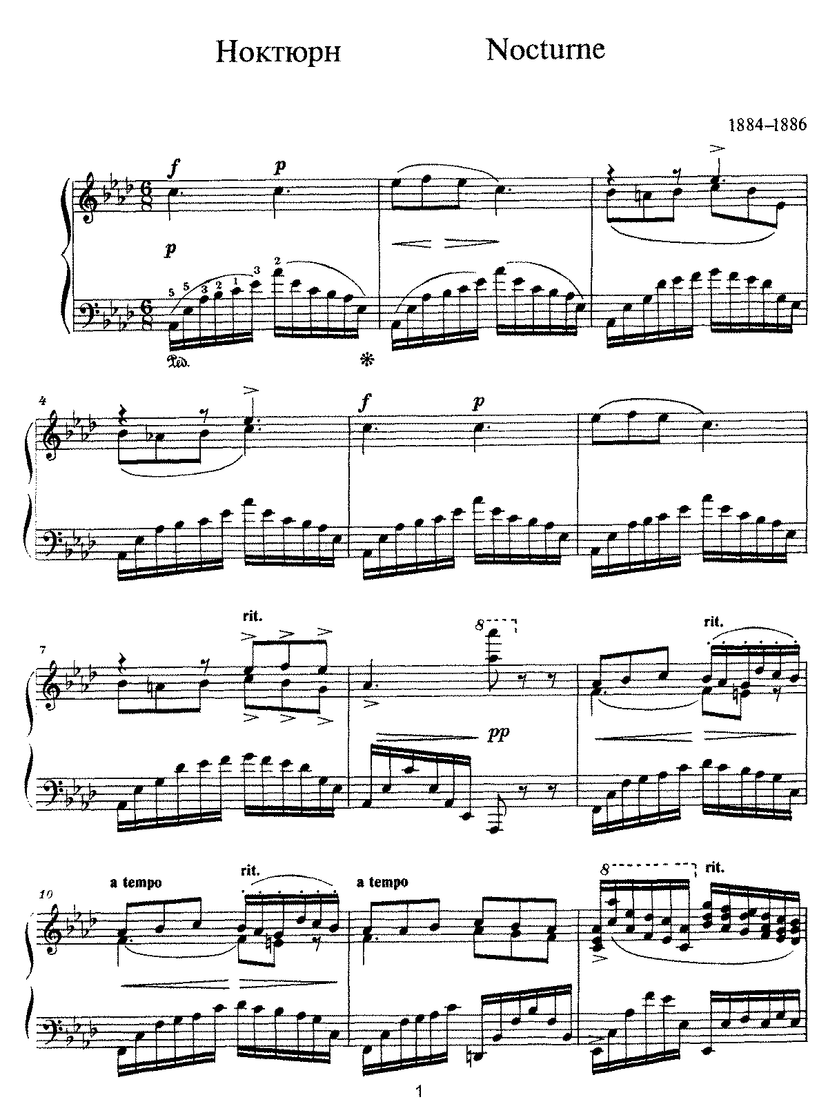 Scriabin - Op.misc - Nocturne in Ab Major (1884-86).pdf