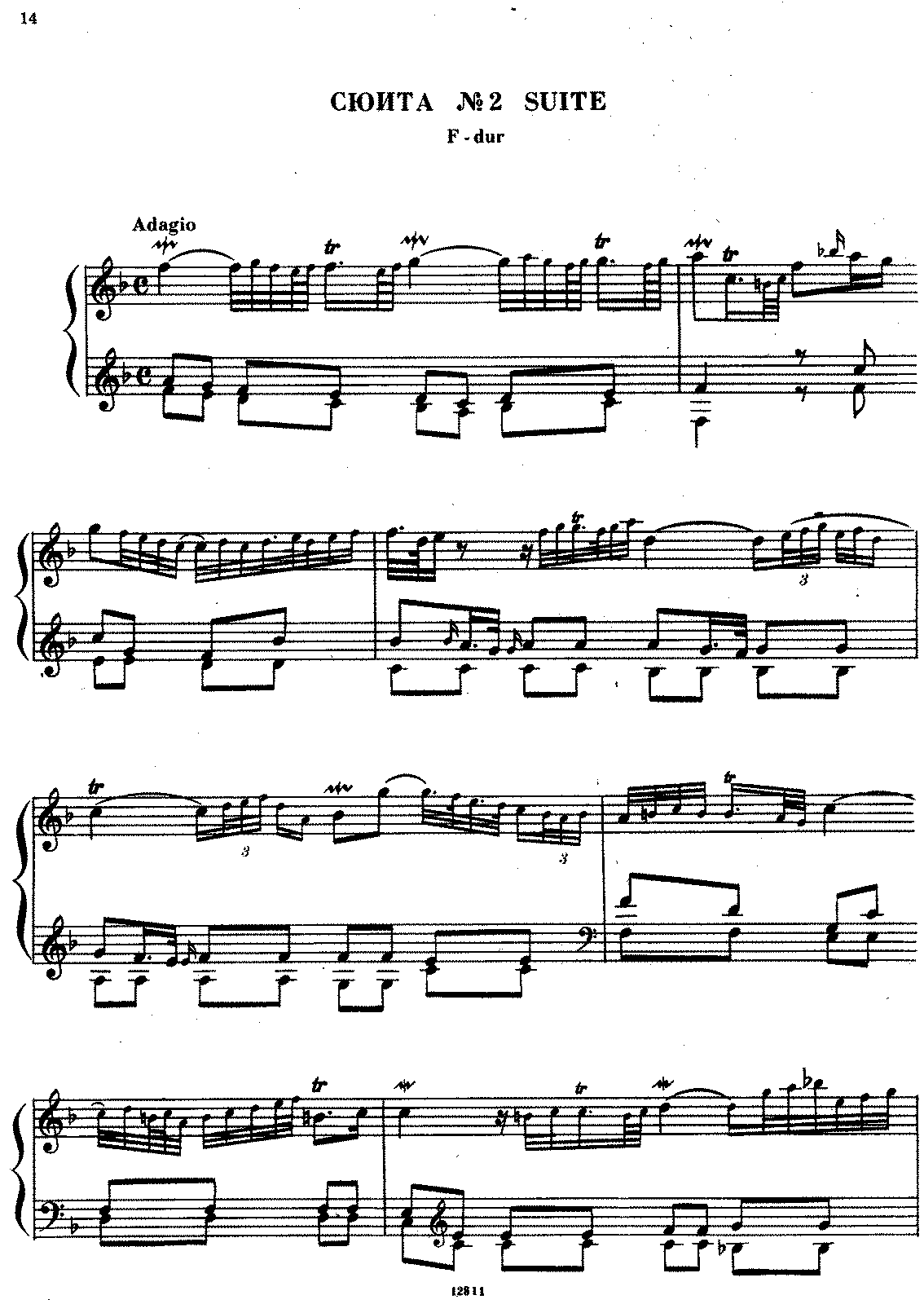 Handel - Suite No 2 in F.pdf