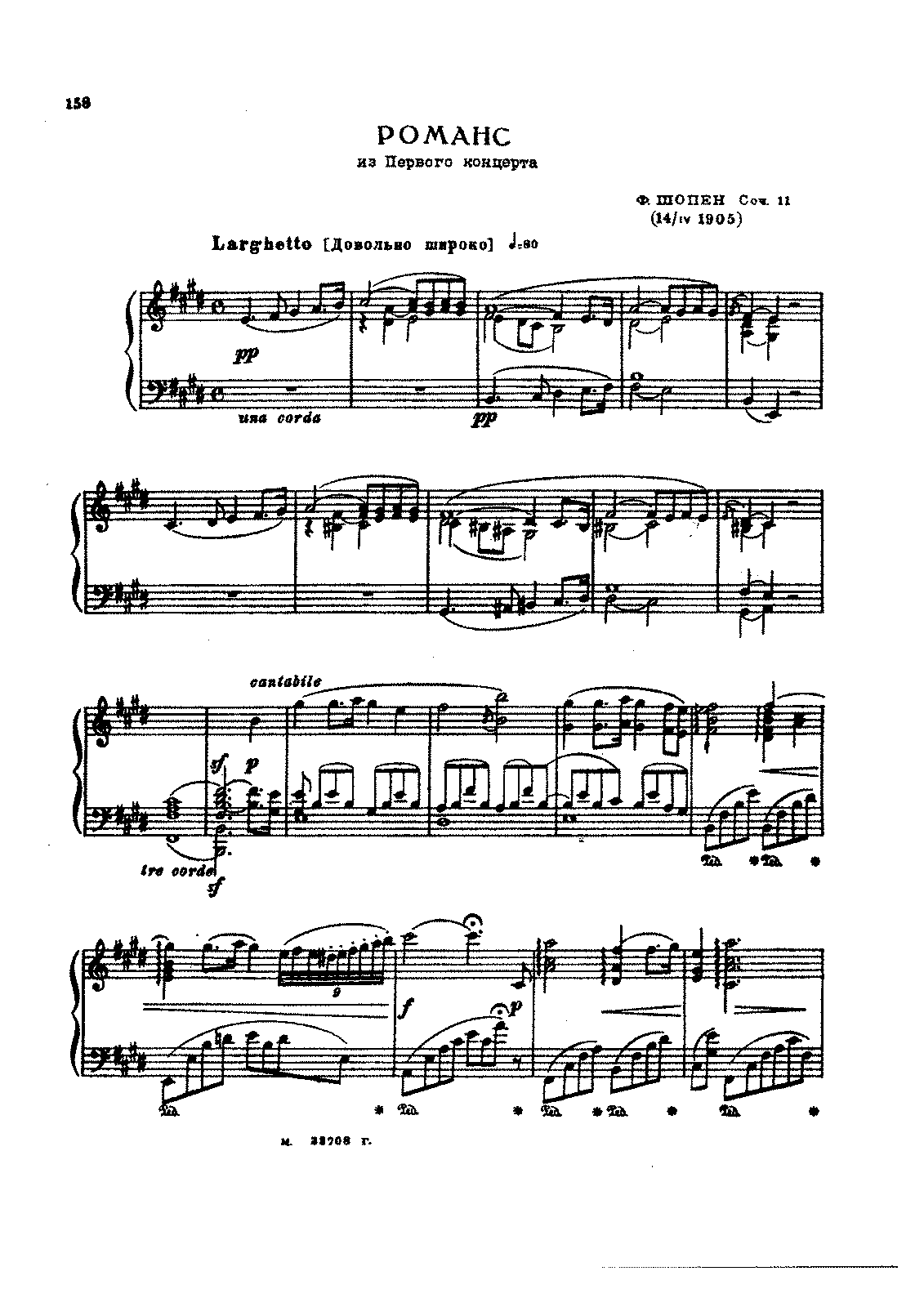 Balakirev - Transcription of Romance from Chopin's Piano Concerto No.1.pdf