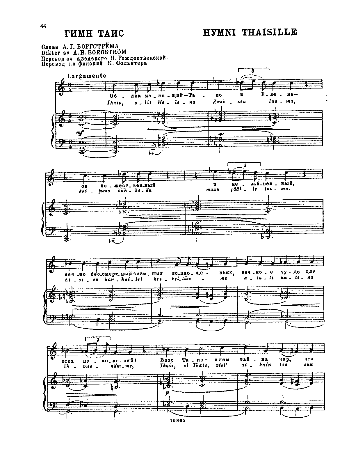 Sibelius - Hymn to Thaïs (voice and piano).pdf