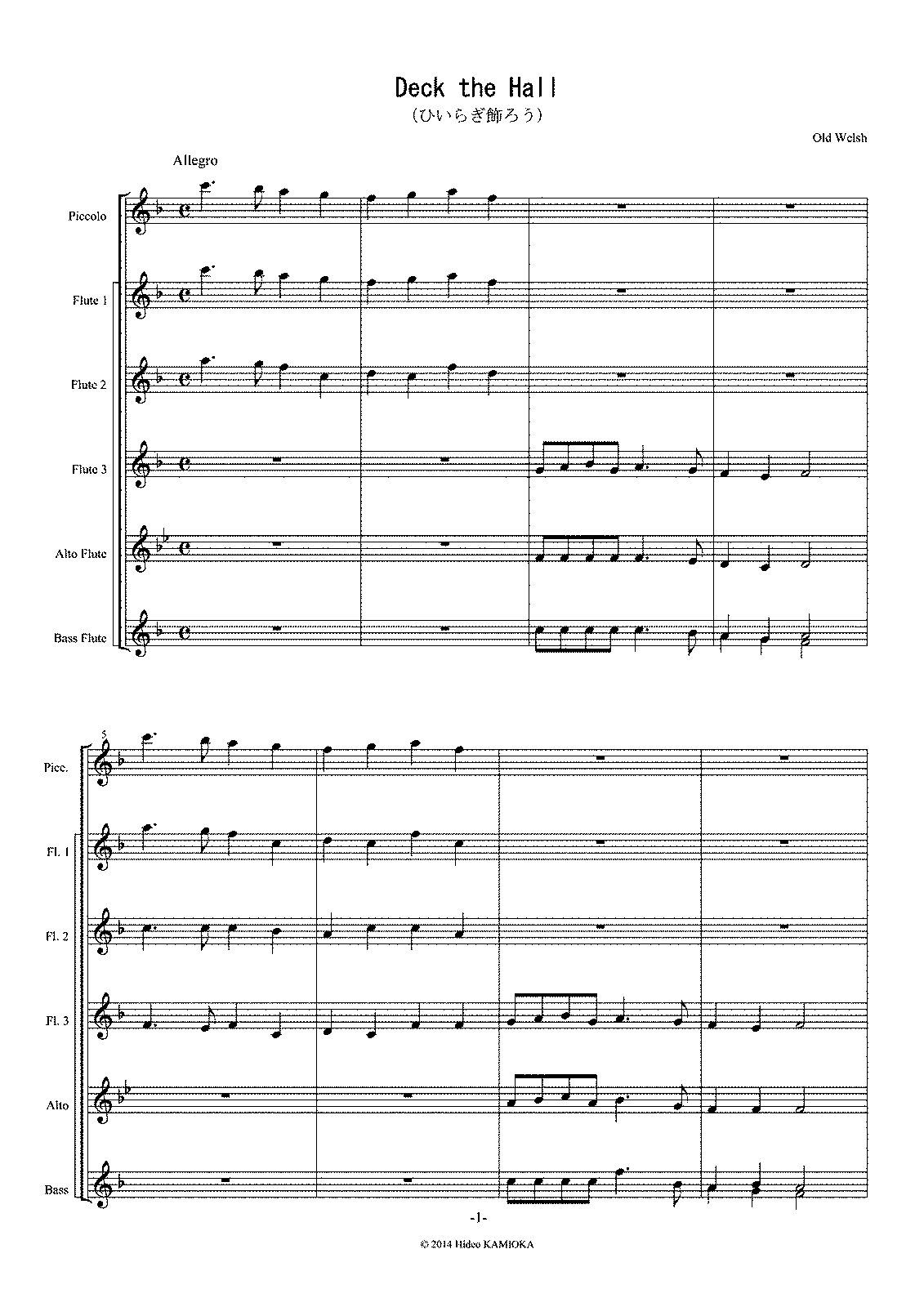 PMLP280682-Deck the Hall - Score.pdf