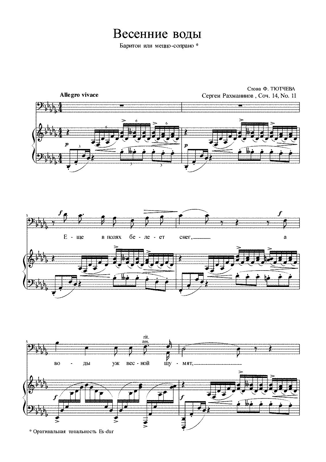 PMLP205134-S. Rachmaninoff - Spring waters, D flat major (bariton).pdf