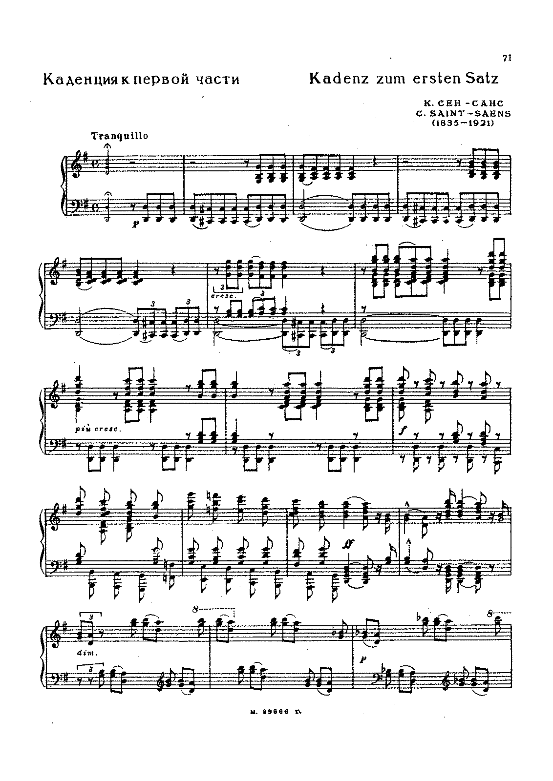 PMLP04247-Beethoven-Saint-Saëns Cadenza to Beethoven Concerto -4.pdf