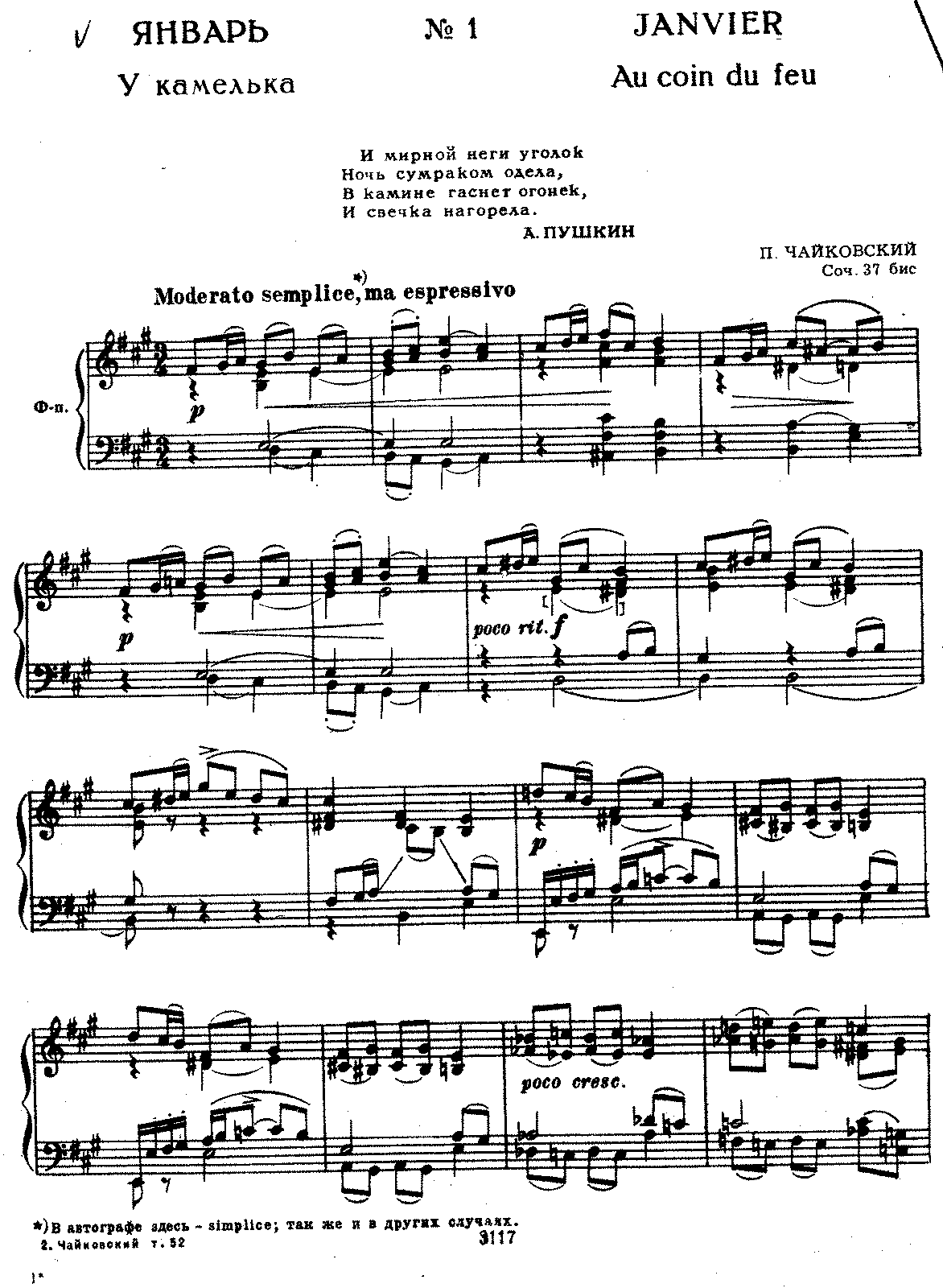 Tchaikovsky - Seasons.pdf