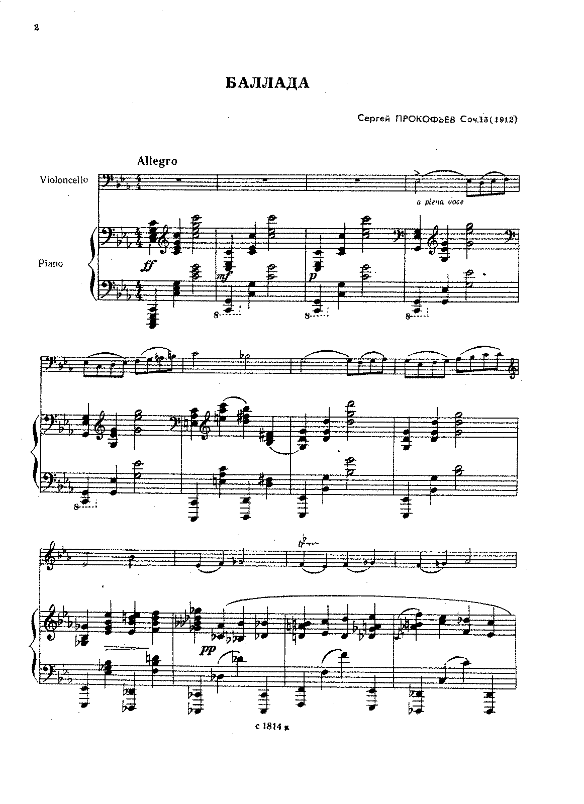Prokofiev - Op.15 - Ballade for Cello & Piano.pdf