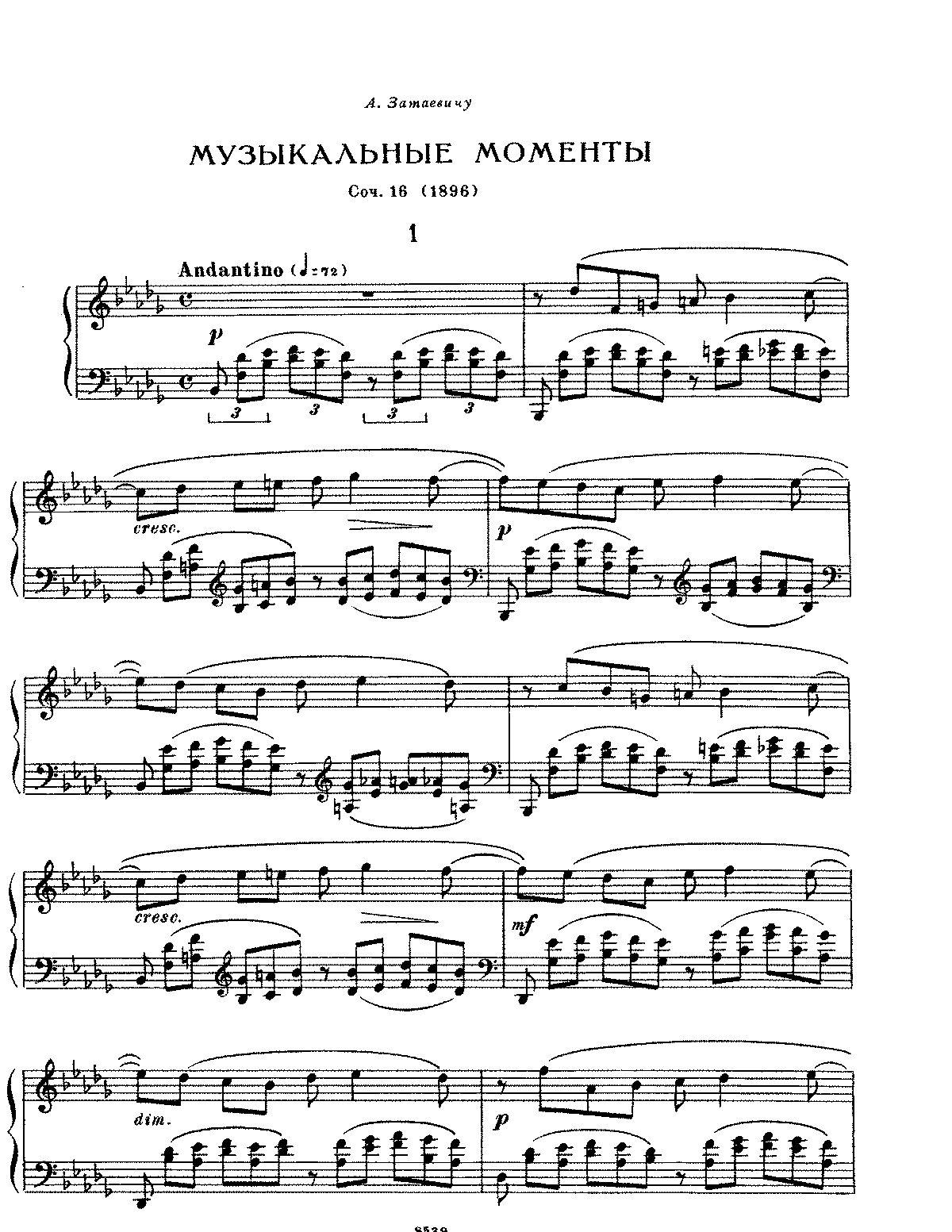 Rachmaninoff - Moments Musical 1.pdf