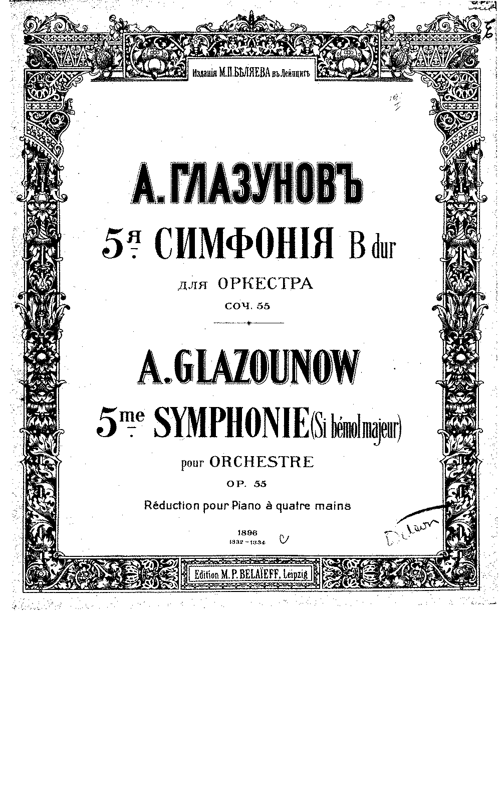 Glazunov-Symph5-Red.pdf