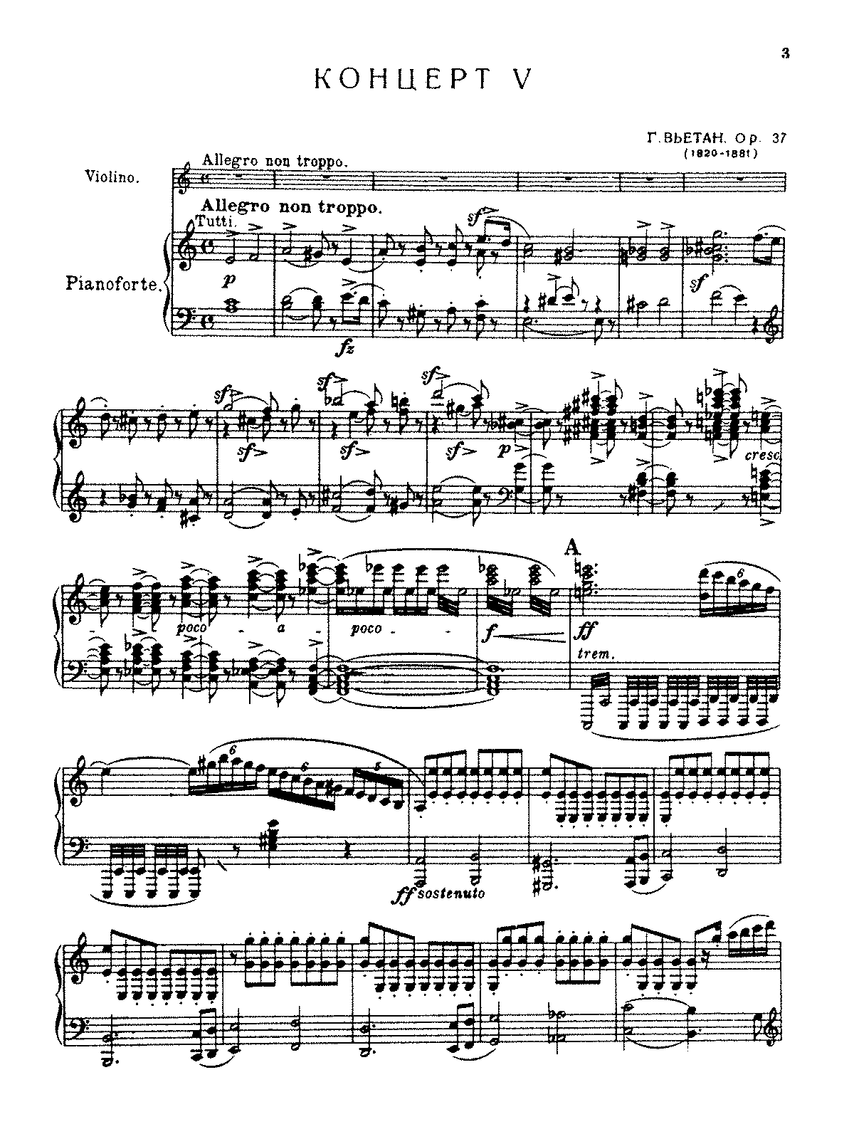 Violin Concerto No 5 in a, Op 37.pdf