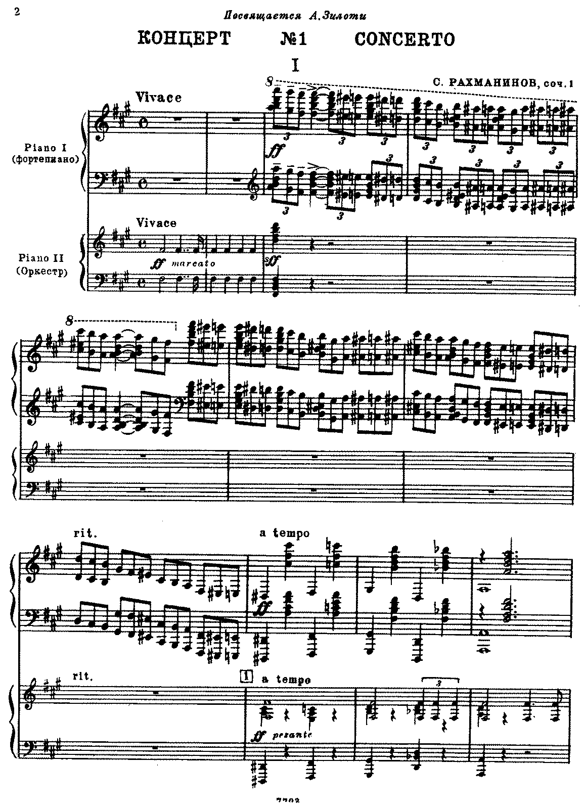 Piano Concerto No.1 in F sharp minor, Op.1 - Vivace.pdf
