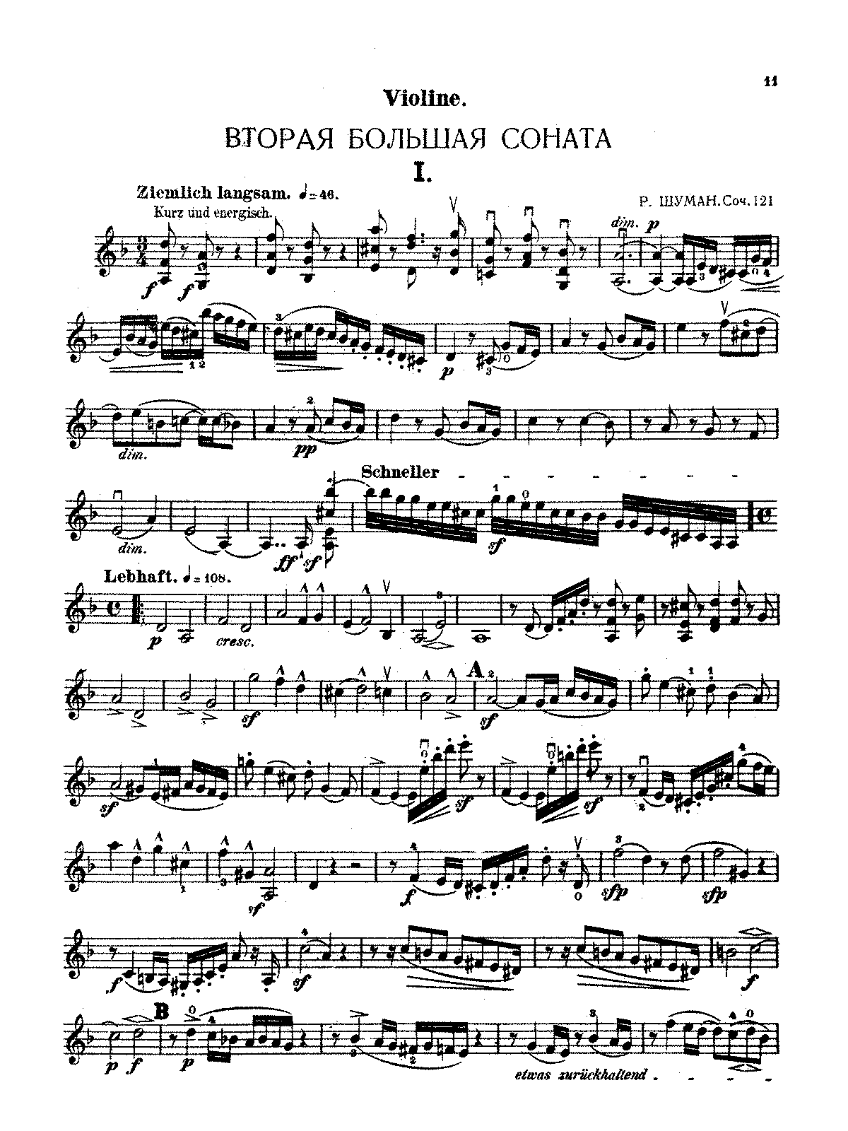 PMLP17324-Schumann violin Sonata no 2 Violin part.pdf