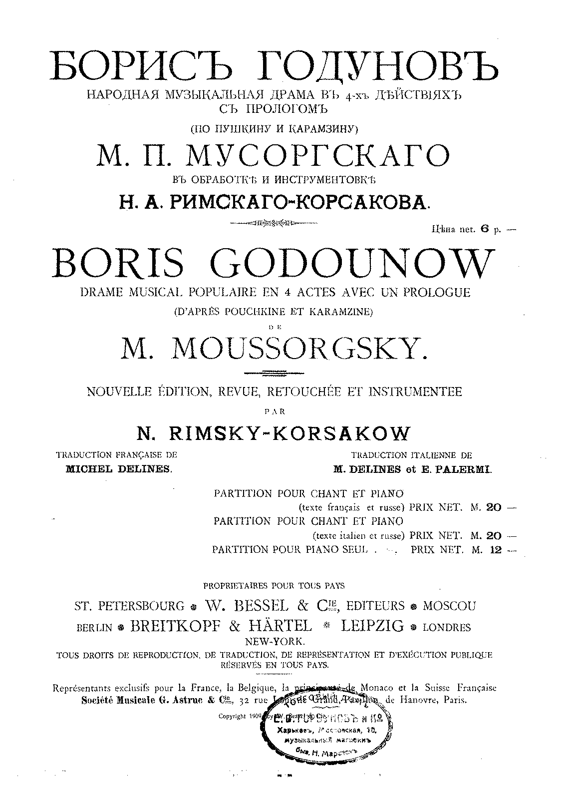 Mussorgsky - Boris Godunov, Prologue (Piano Reduction).pdf