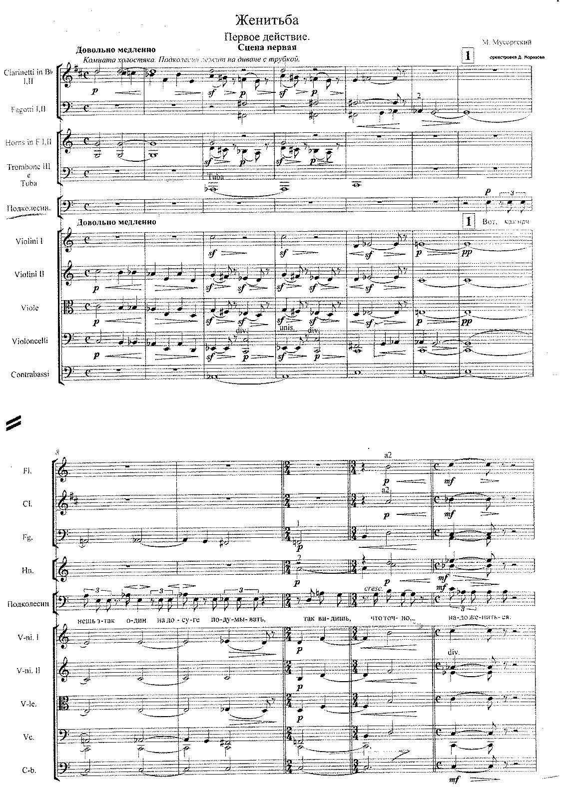 PMLP48967-Mussorgsky-Marriage full score (Morozov).pdf