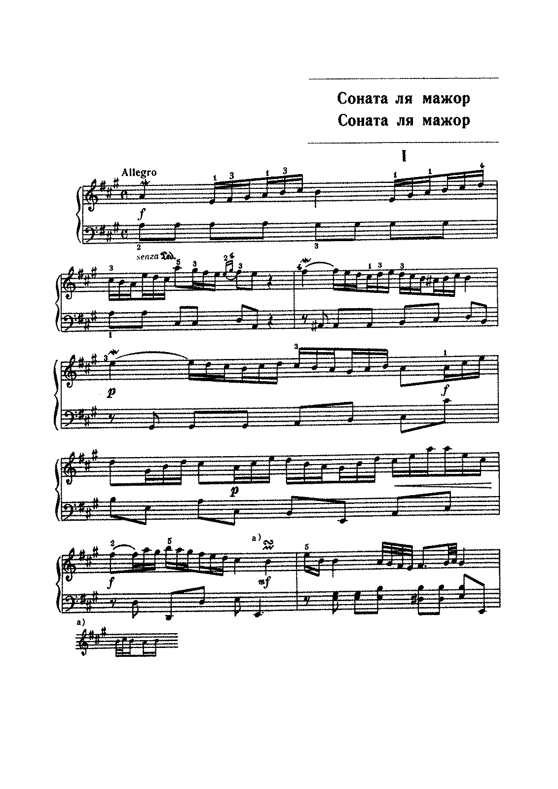 Bach, CPE - Sonata in A Major.pdf