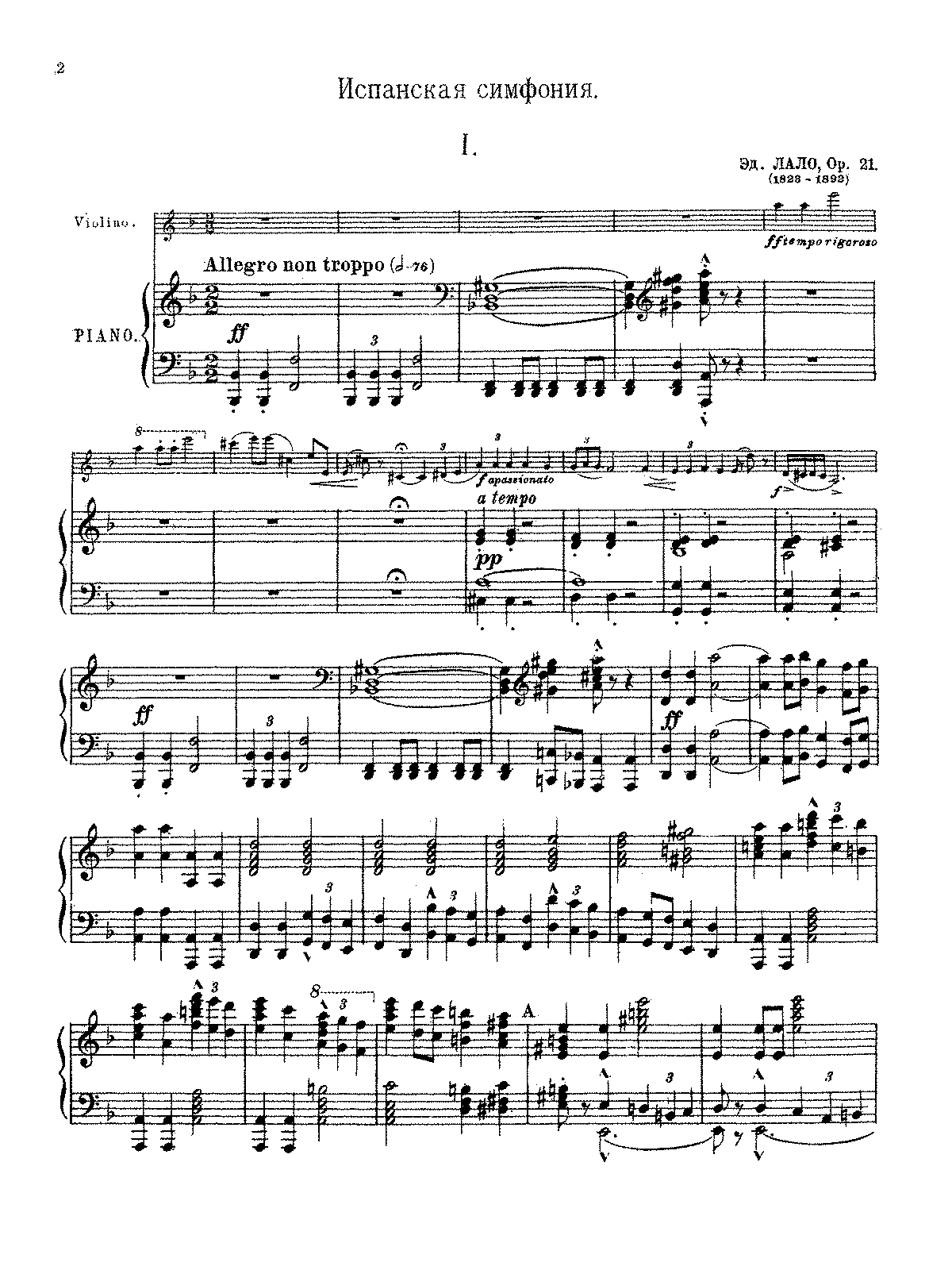 Lalo - Symphonie Espagnole in D minor, Op. 21.pdf