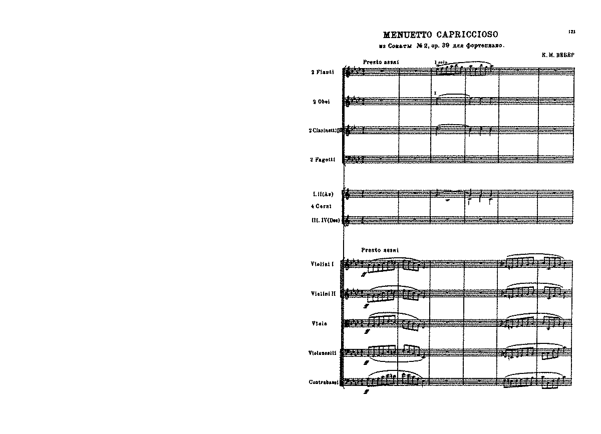 PMLP03450-Tchaik TH167.pdf