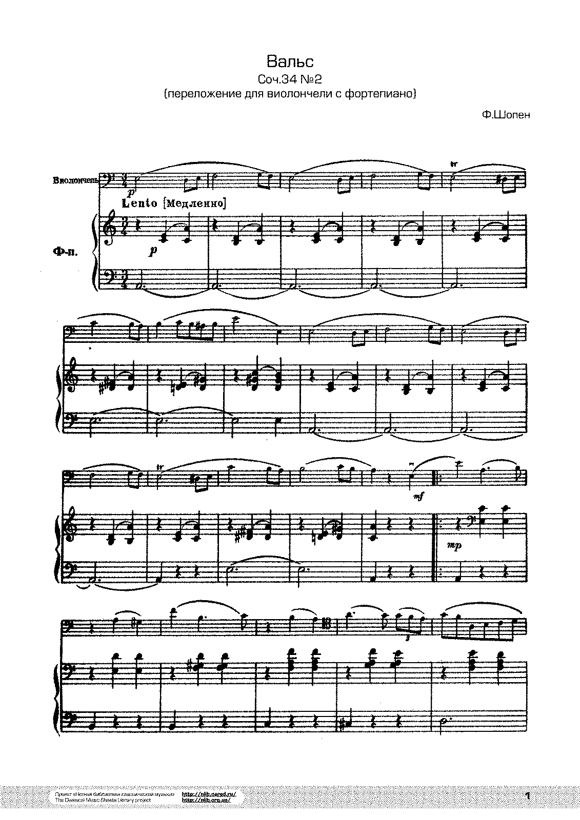 Chopin-2cellovalses01.pdf