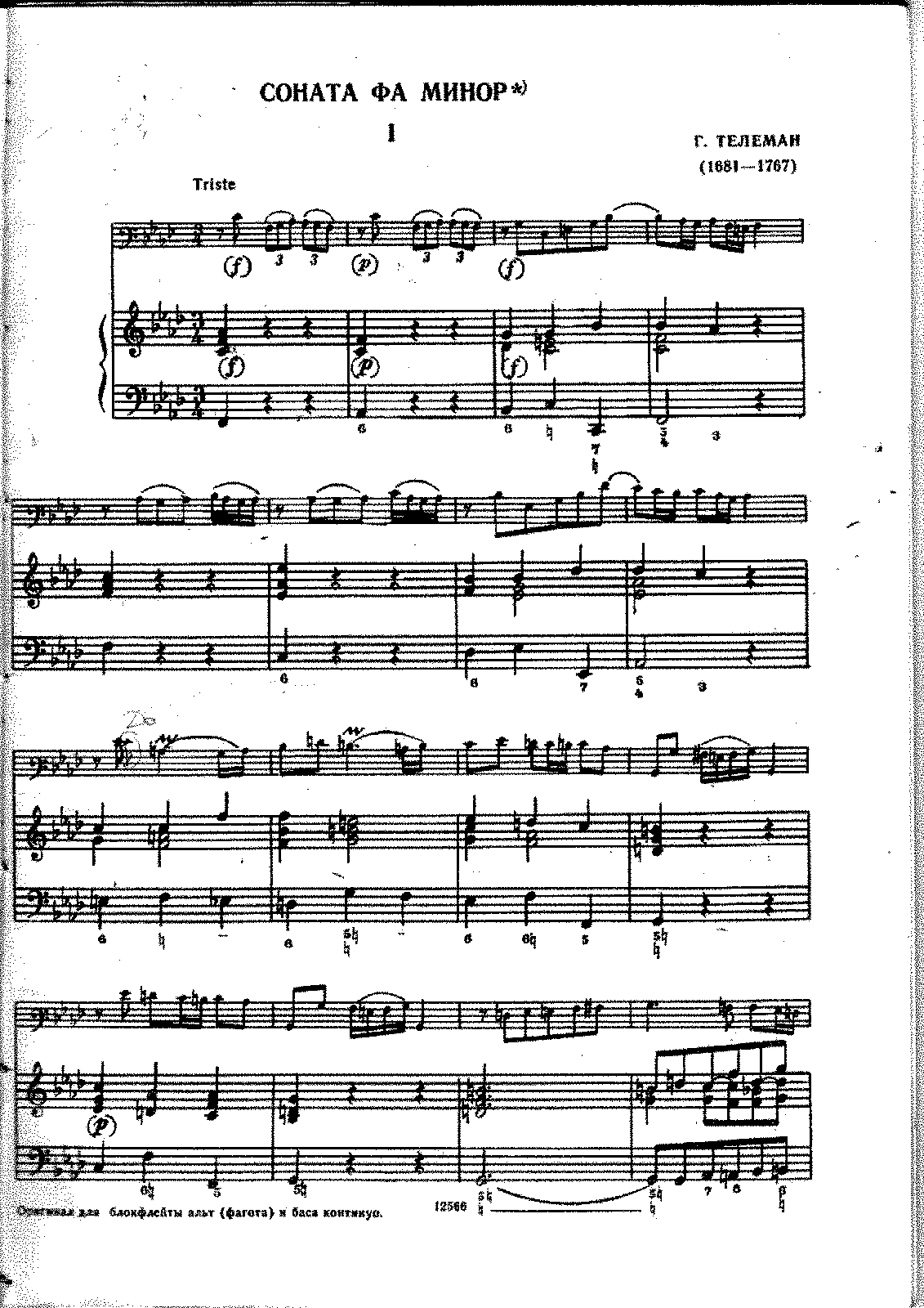 PMLP363208-Telemann Bassoon Sonata f minor.pdf