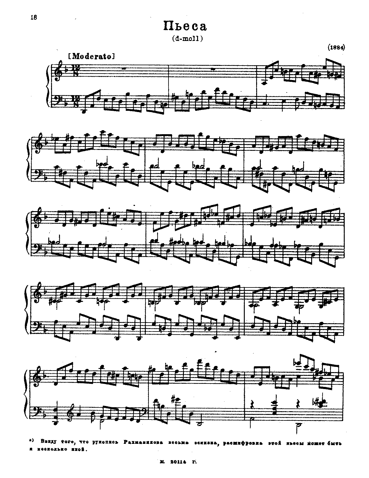 Rachmaninoff - Op.misc - Piece in D minor.pdf