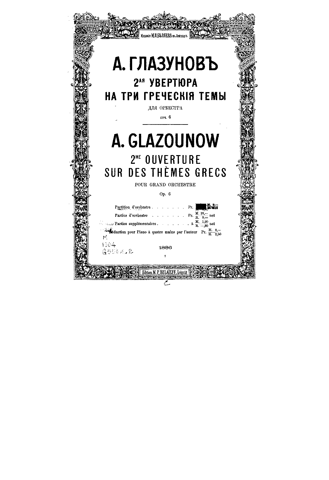 PMLP99201-Glazunov - Overture No2 Op6 in D major for orchestra (1883) score.pdf
