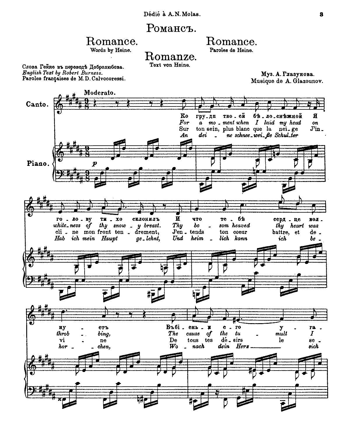 PMLP206858-Glazunov - 5 Romances, Op. 4 (voice and piano).pdf