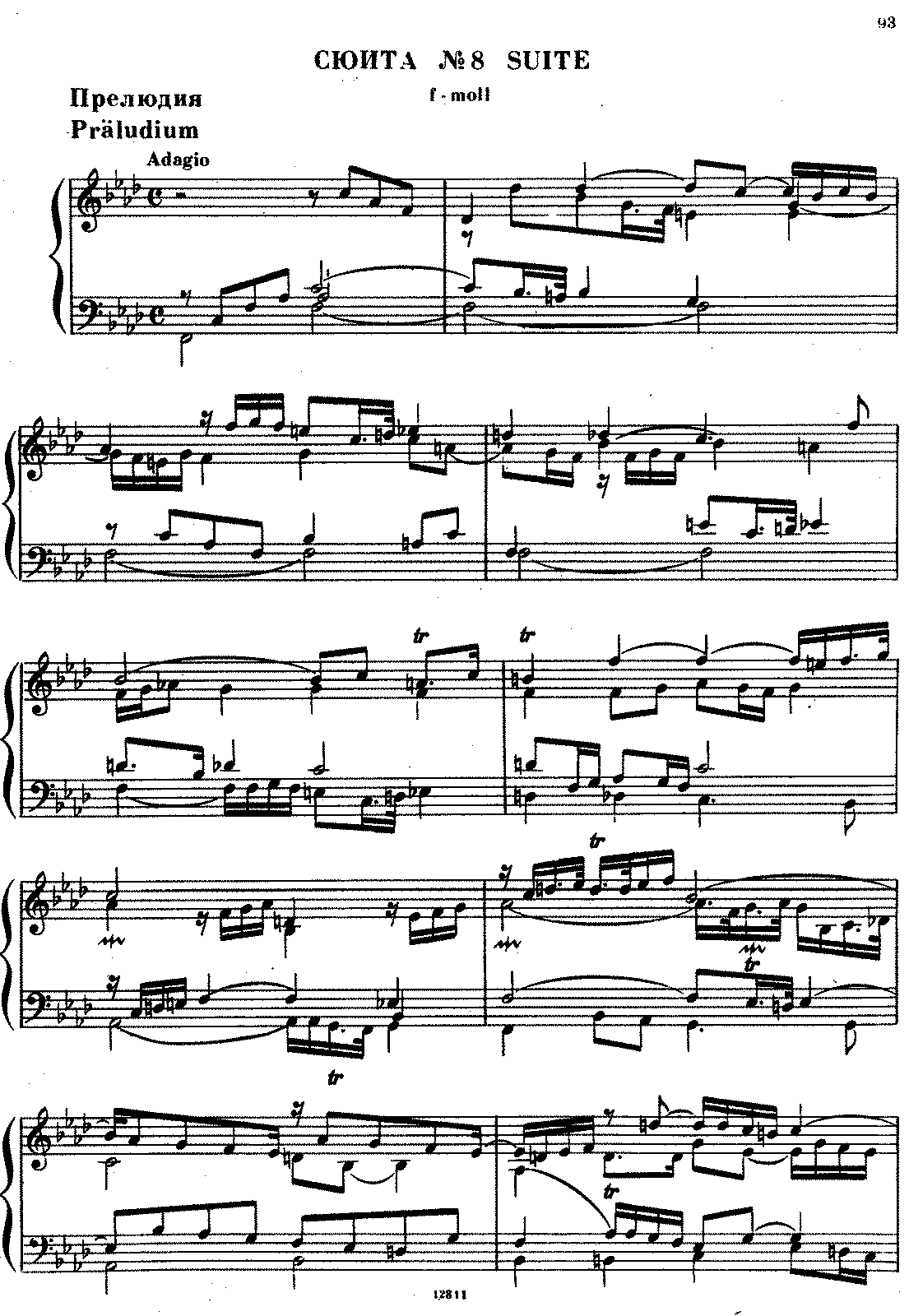 Handel - Suite No 8 in F minor.pdf