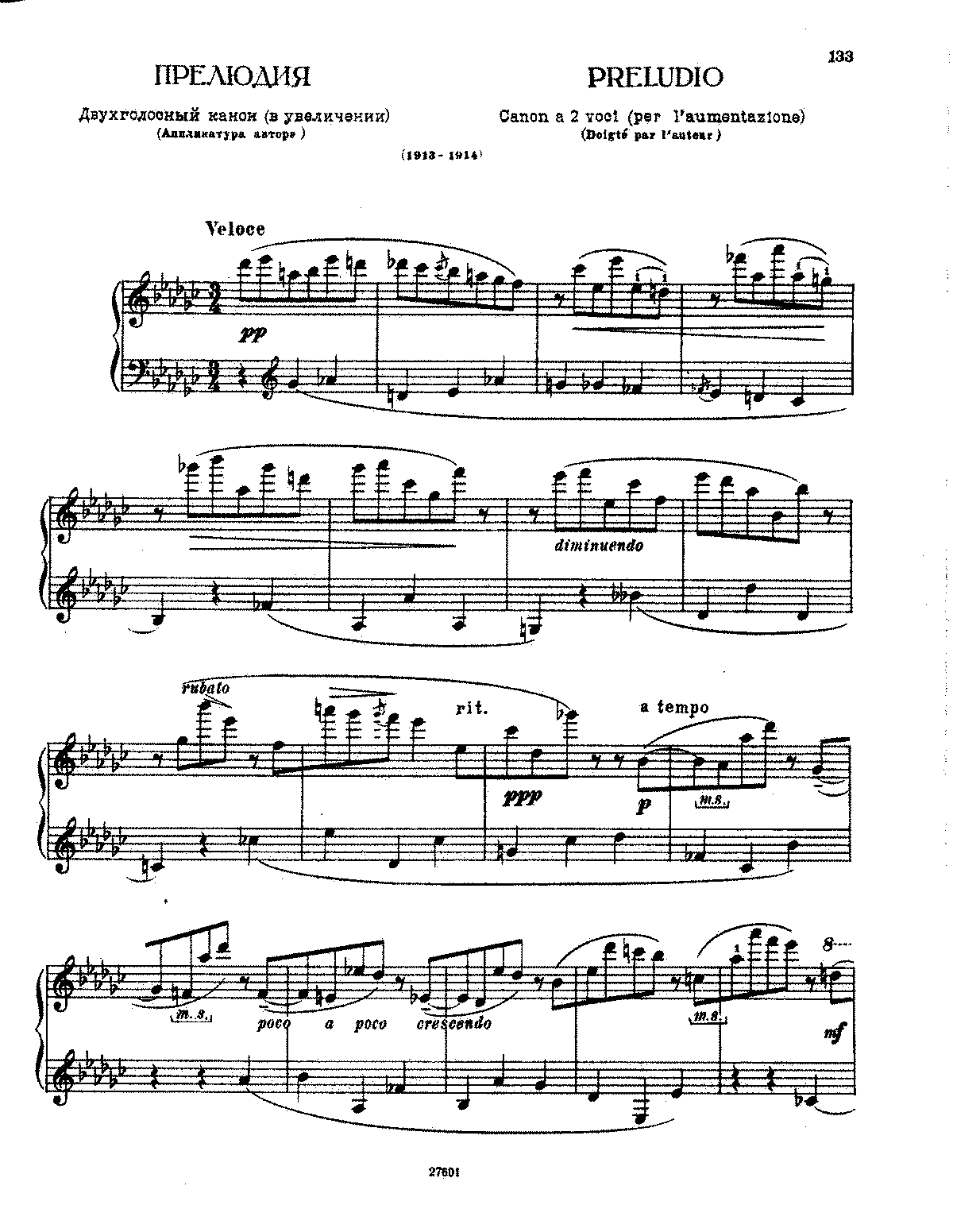 Stanchinsky - Prelude and Canon.pdf