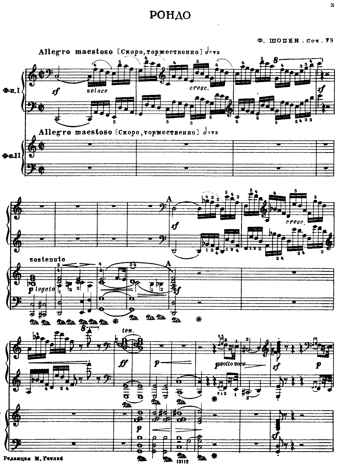 Chopin - Op73 Rondo in C major for 2-piano.pdf