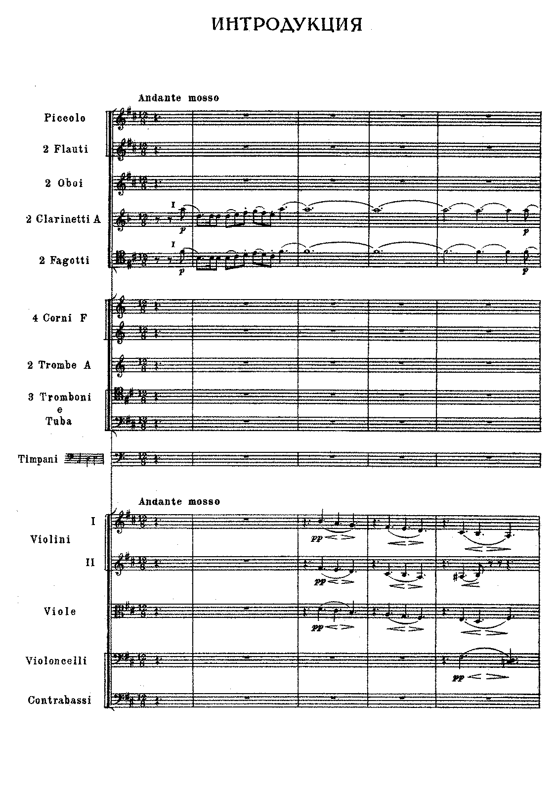 PMLP59849-Tchaikovsky Queen of Spades Prelude.pdf